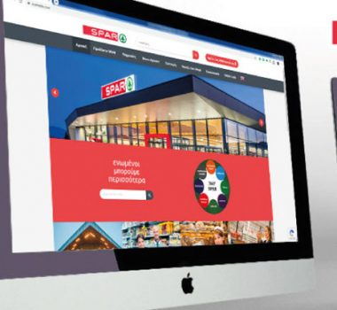 Spar Hellas Website